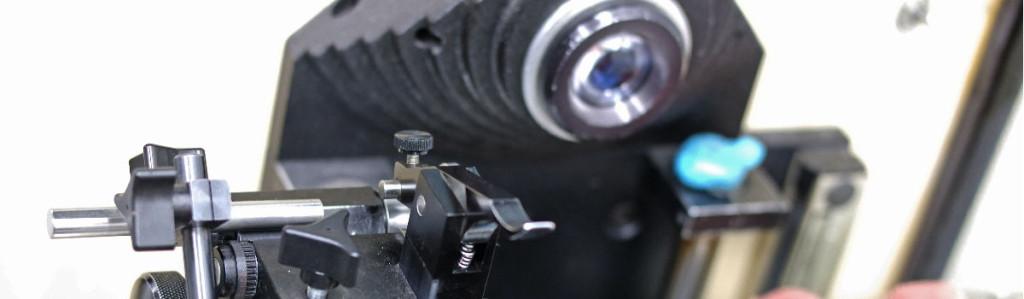 inspect header